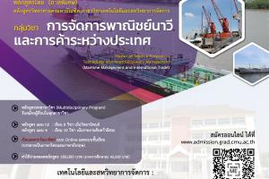 poster MTMI3